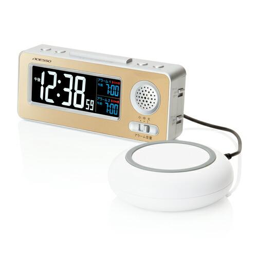 振動式目覚まし電波時計