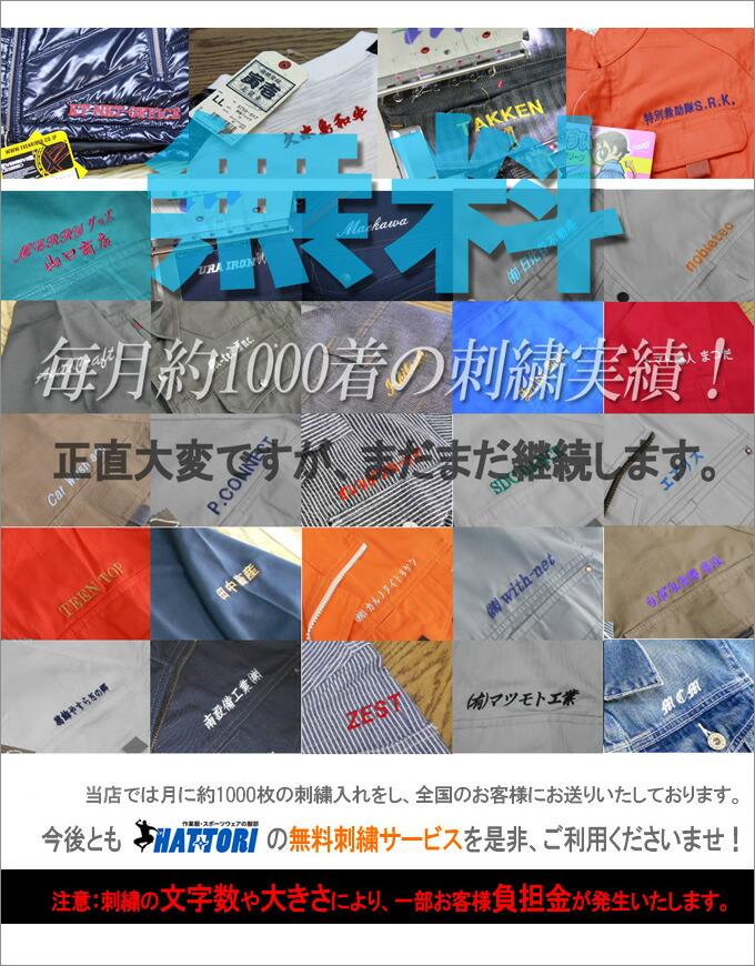 0062937186-hattori.jpg