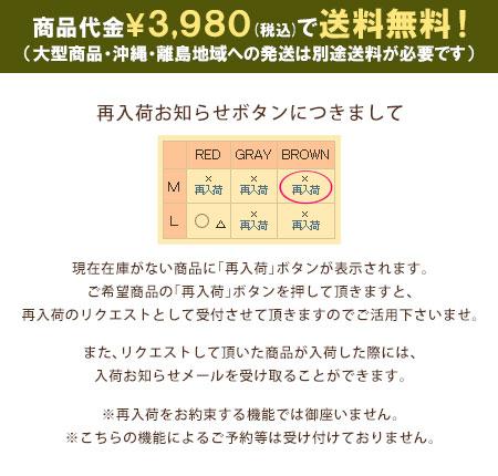 souryo.jpg