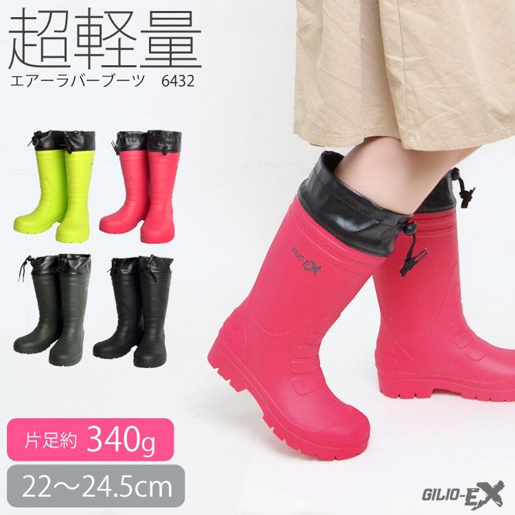 【楽天市場】長靴 レディース 農作業 軽量 超軽量 軽い 長靴 ...