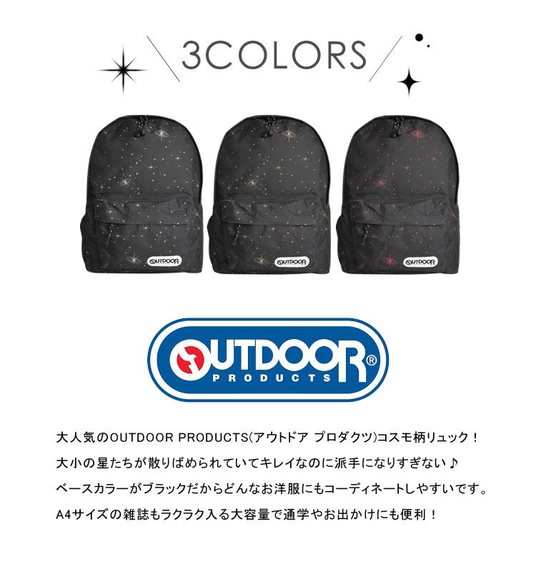ccb57a9d27bd ブランド名, OUTDOOR PRODUCTS (アウトドアプロダクツ). 商品名, コスモ柄リュックサック