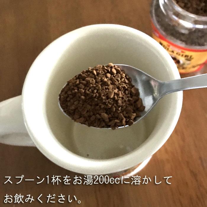 送料無料 ハワイコナコーヒーインスタント 7個セットコナコーヒー100%マルバディ