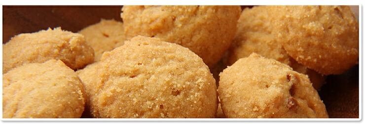 ハワイアンホーストのマカデミアナッツクッキー