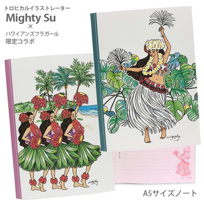 Mighty Su コラボ フラガール A5 ノート