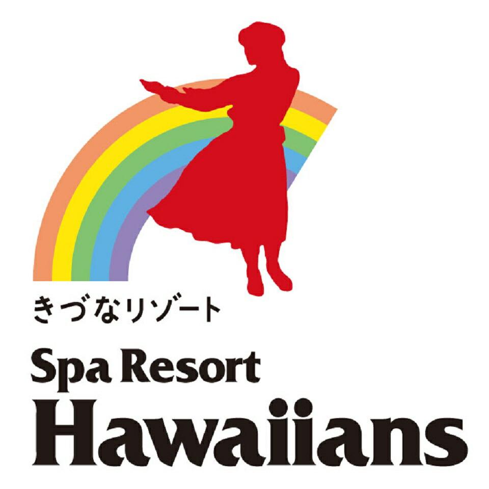 ハワイアンズロゴ