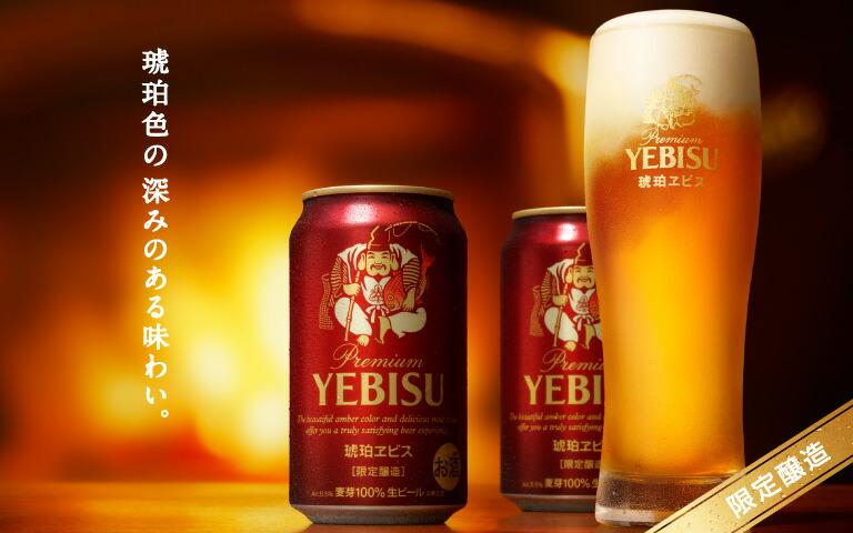 【楽天市場】【送料無料】エビスビール5種12本 ギフトセット ...