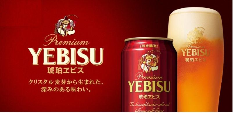 【楽天市場】【送料無料】エビスビール(琥珀エビス入)4種12本 ...