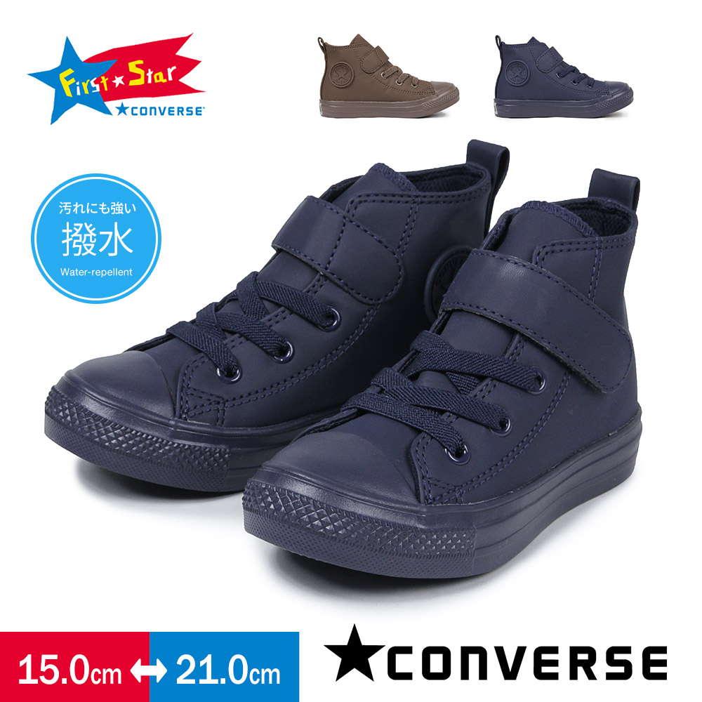 CONVERSE CHILD ALL STAR