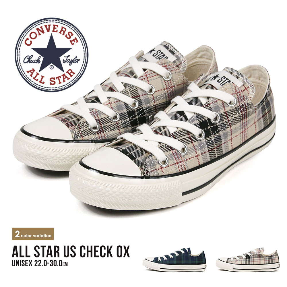 ALL STAR US CHECK OX
