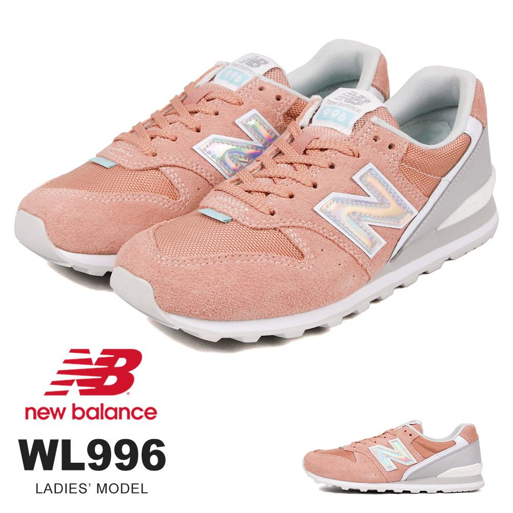 ニューバランス WL996