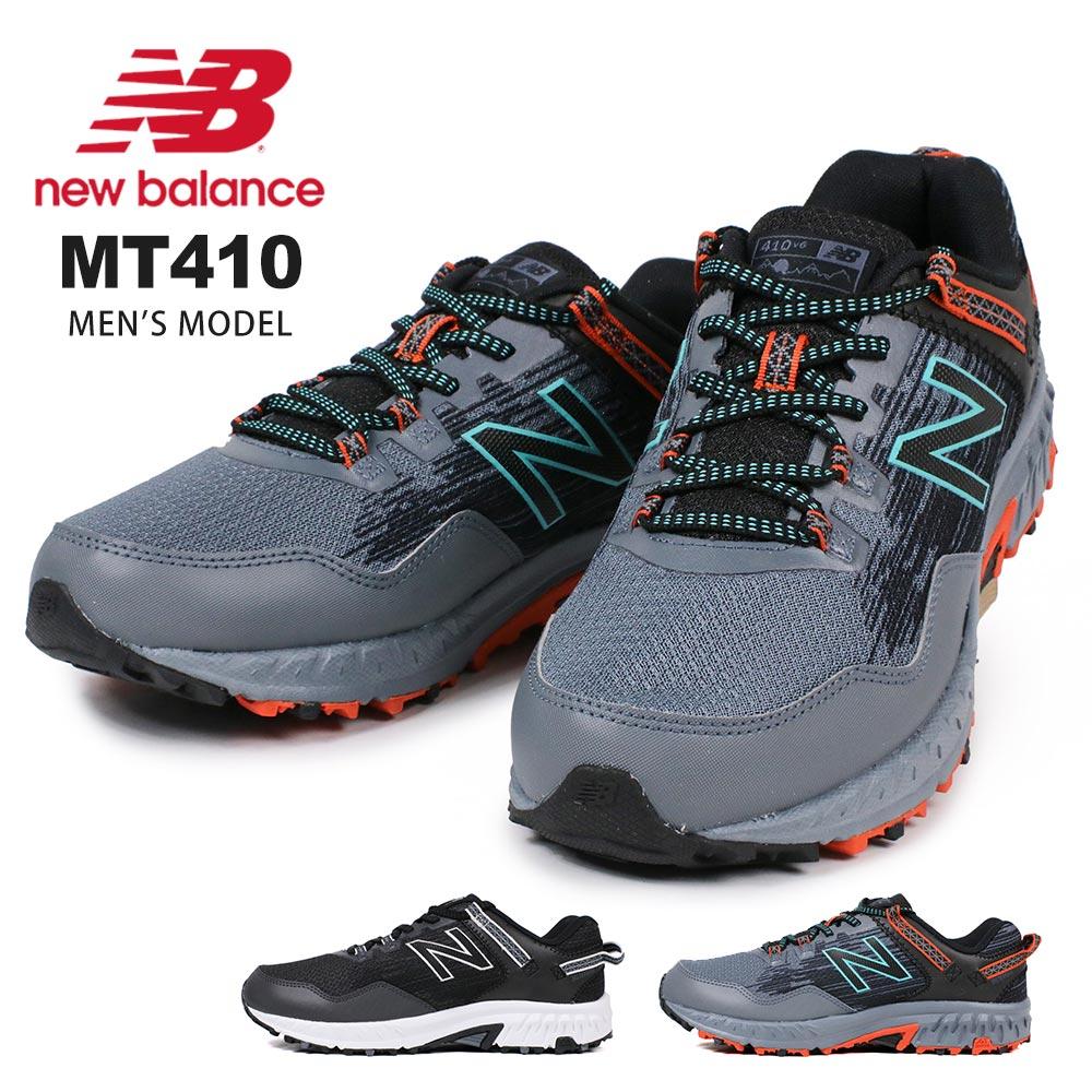 NEW BALANCE 410 MENS RUNNING MT410