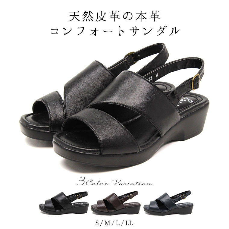 26109c21820 Classy leather used in luxury and the soft material gently  feet