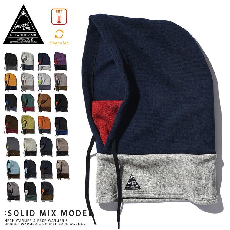 SOLID MIX MODEL