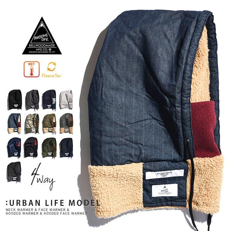 URBAN LIFE MODEL