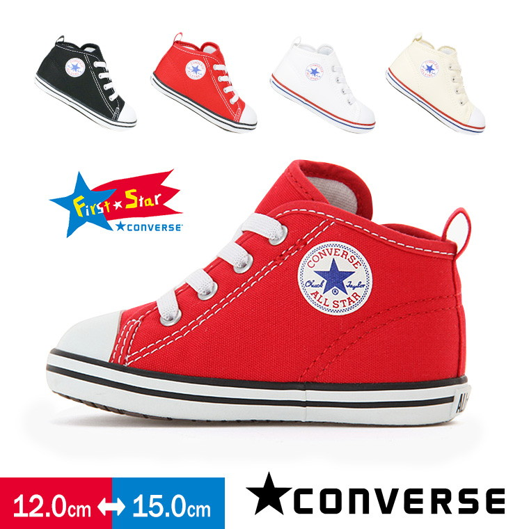 CONVERSE BABY ALL STAR N Z OX