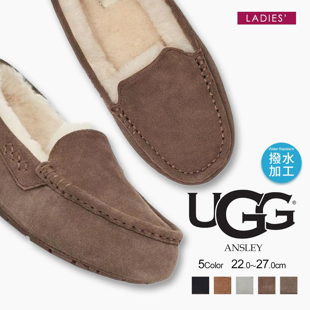 UGG ANSLEY