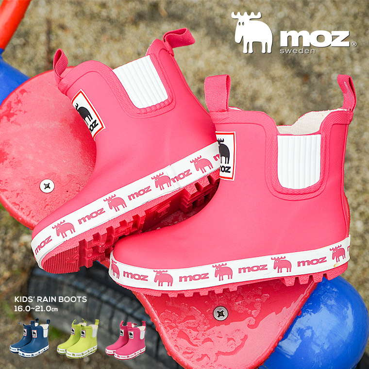 MOZ サイドゴア長靴