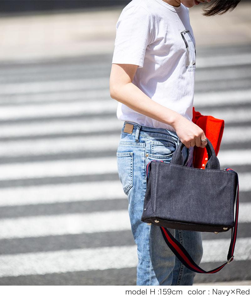 デニムトートバッグ【banne バンネ】 丈夫な 通勤通学