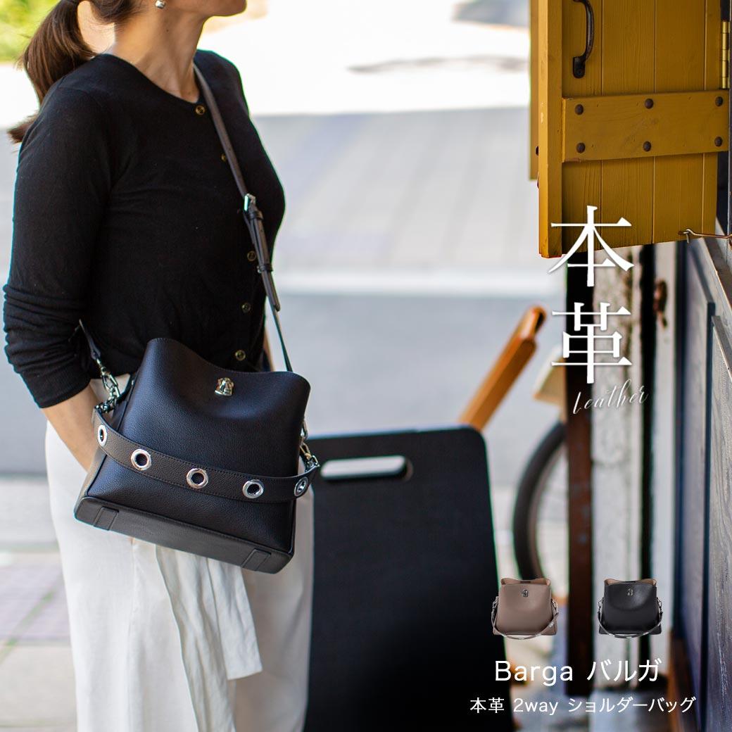 本革 2WAY ショルダーバッグ 斜めがけ  【 Barga バルガ 】 大人  by HAYNI. ヘイニ/