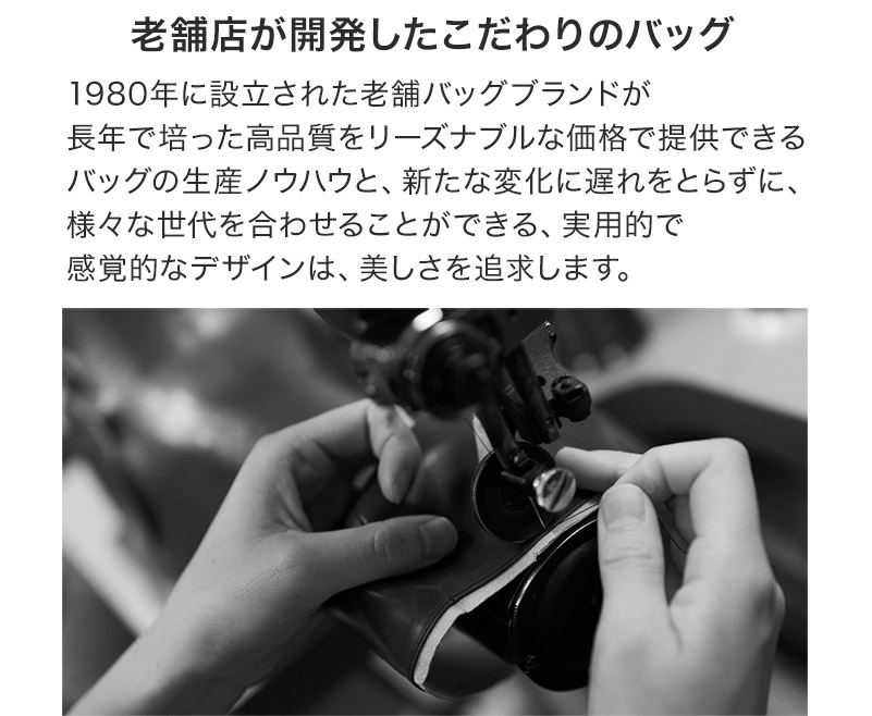 バッグ レディース ヘイニ 【 crymit クリミト 】 インスタ 大人 人気 by HAYNI