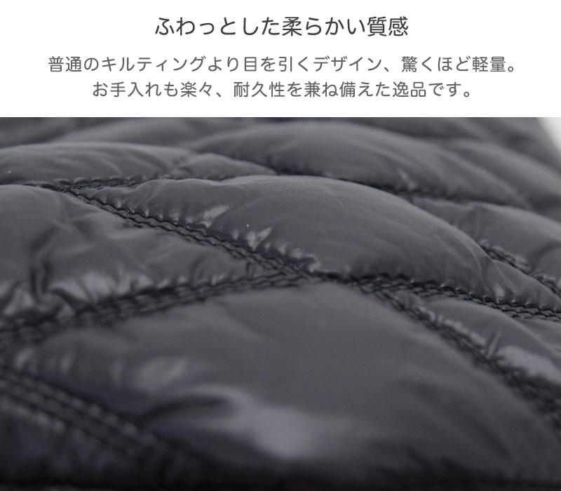 ショルダーバッグ トートレディースナイロンキルティングバッグ【 Dajia ダジア 】/ナイロン 大人  by HAYNI. ヘイニ/