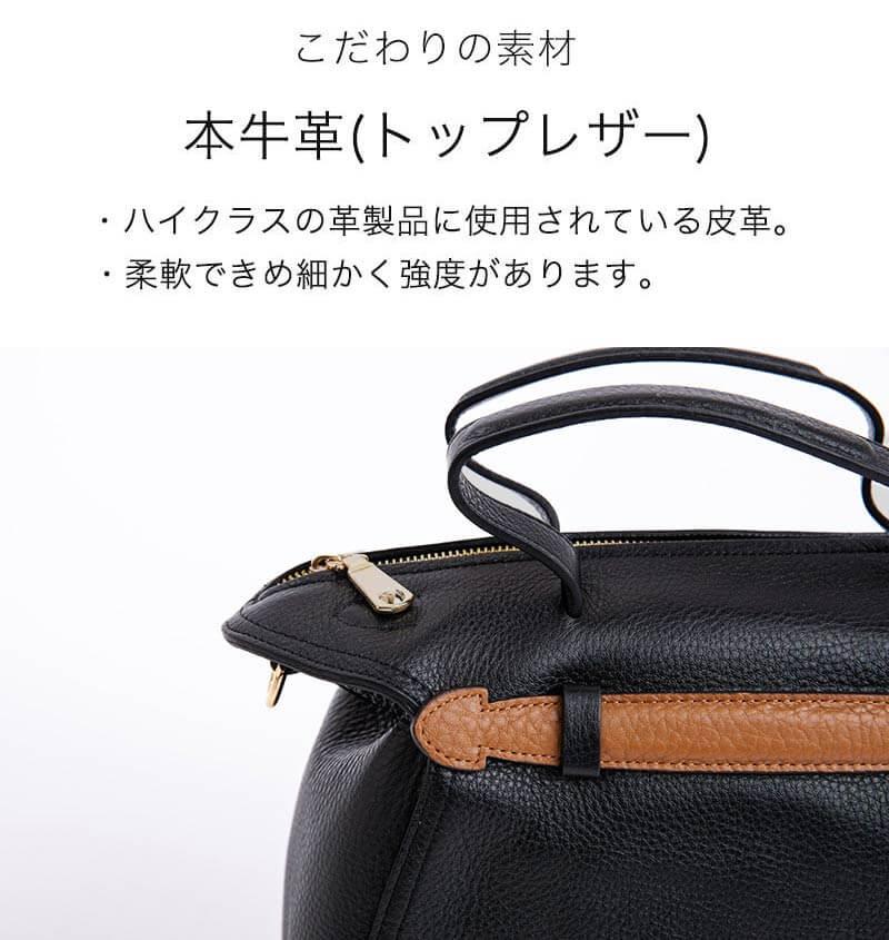本革 バッグ レディース ヘイニ トート バッグ ショルダーストラップ【foggiフォッジ】