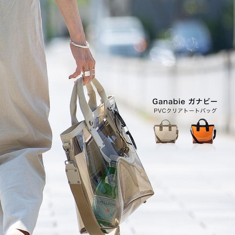 雨の日におすすめバッグ
