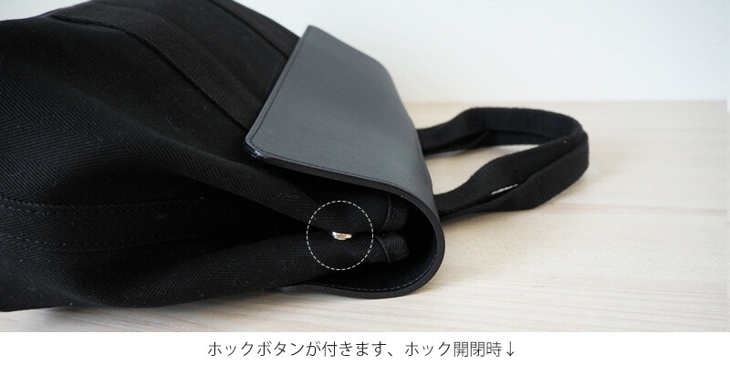 PUレザー×ヘリンボーンキャンバス バッグ レディース トートバッグ 通勤 人気 by HAYNI