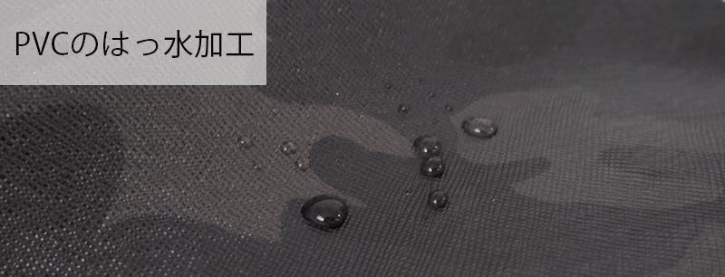 迷彩 PVCキャンバス トートバッグ 舟形 レディース 【 Lavoir  ラボール 】 インスタ 大人 人気 プレゼント by HAYNI ヘイニ