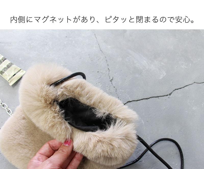 エコファーポシェット【 minuto ミヌト 】大人 人気 HAYNI