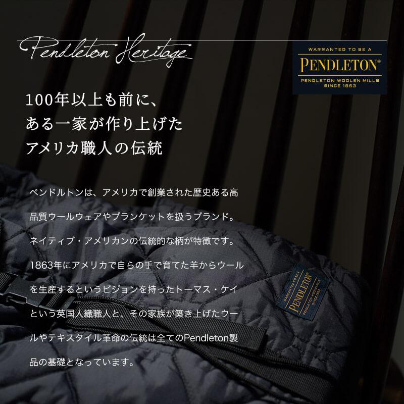 ペンドルトン Pendleton リュック レディース 大人 軽量 かわいい 軽い 通勤 通学 旅行 普段使い