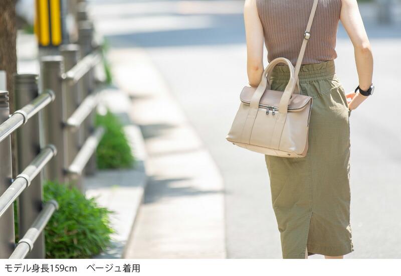 ショルダー本革バッグレディーストートバッグ【Raychel  レイチェル Mサイズ】