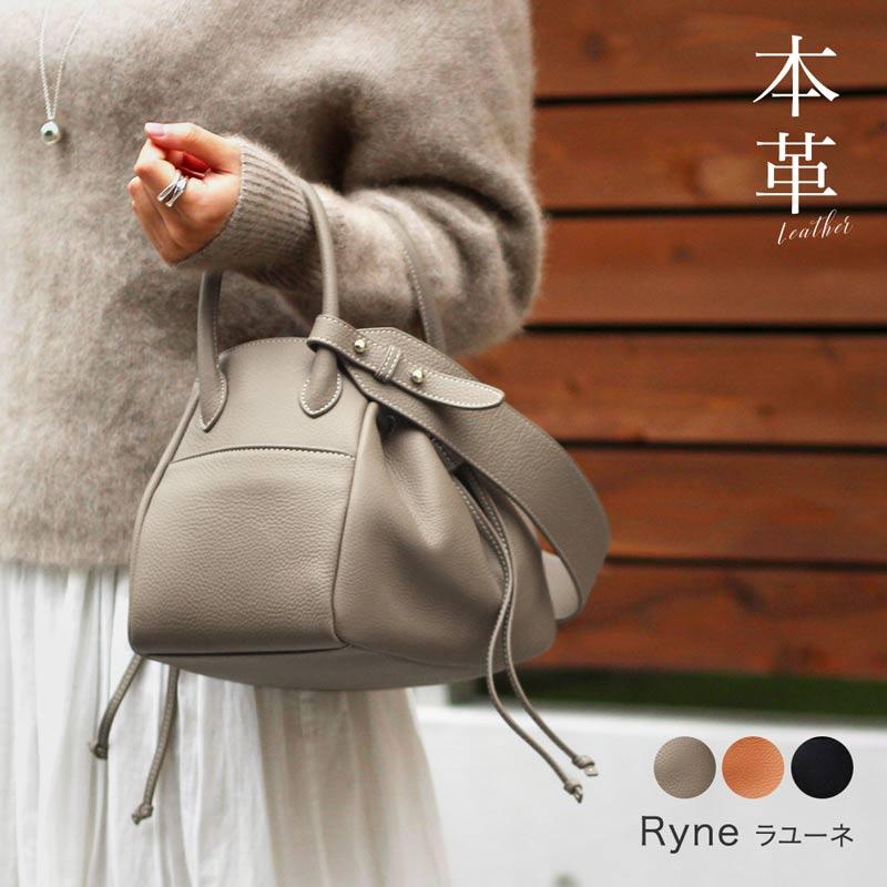 ナイロンキルティングバッグ【 Ryne ラユーネ】 インスタ 大人 人気 by HAYNI