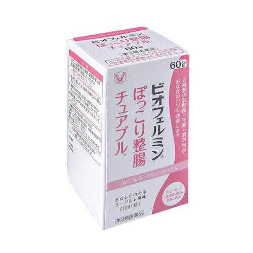【第3類医薬品】ビオフェルミンぽっこり整腸チュアブル 【60錠】(大正製薬)