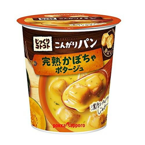 じっくりコトコトスープ こんがりパン完熟かぼちゃポタージュ カップ 【6個】(ポ...