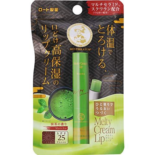【数量限定】メルティクリームリップ 抹茶 メンソレータムリップ  (SPF25 PA+++) ...