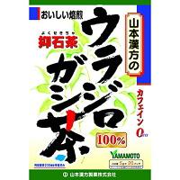 山本漢方 ウラジロガシ茶100%【5g×20包】