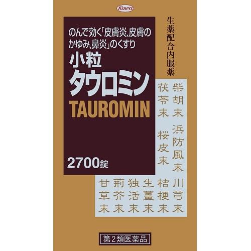 【第2類医薬品】小粒タウロミン【2700錠】(興和新薬)