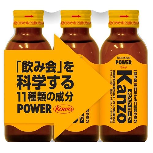 カンゾコーワ ドリンク 【100mL×3本】(興和新薬)