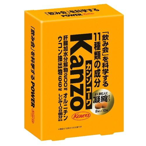 カンゾコーワ 粒 【2粒×10包】(興和新薬)