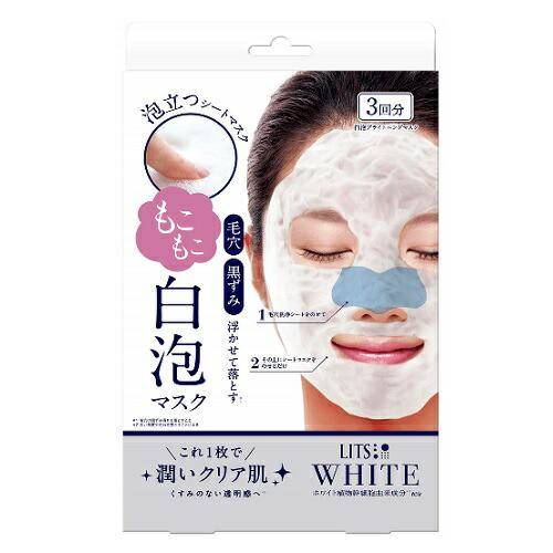リッツ ホワイト もこもこ白泡マスク 【3枚】(ネイチャーラボ)