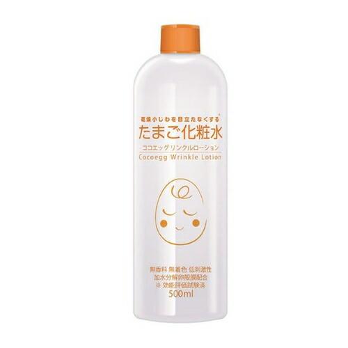 リンクルローション たまご化粧水  【500ml】(シーンズ)