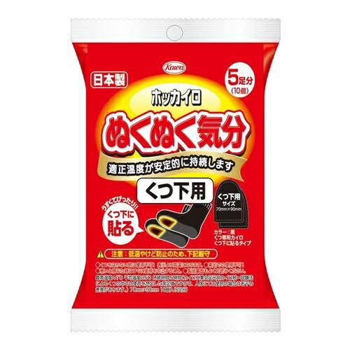 ぬくぬく気分 くつ下用 黒 【5足×12個】(興和新薬)
