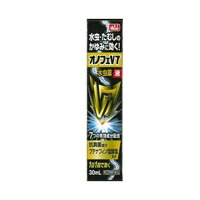 【第(2)類医薬品】オノフェV7水虫液 【30mL】