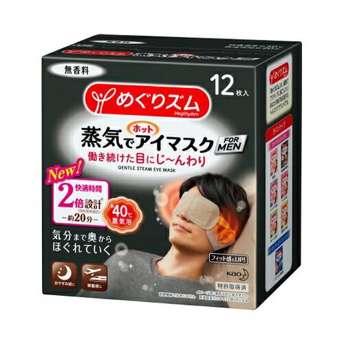 めぐりズム  蒸気でホットアイマスク  FOR MEN  無香料【12枚】(花王)