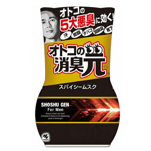 男の消臭元 スパイシームスク 【400ml】(小林製薬)