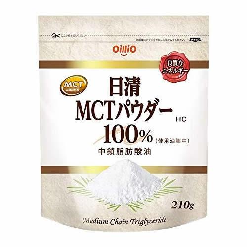 日清MCTパウダーHC 【210g】(日清オイリオ)