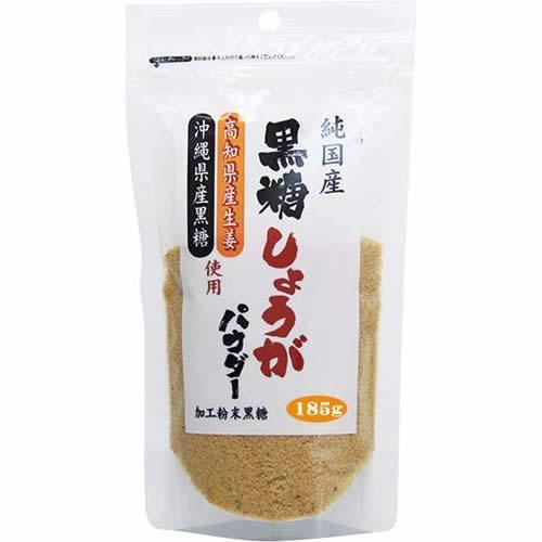 黒糖 しょうがパウダー 純国産 【185g】(味源)