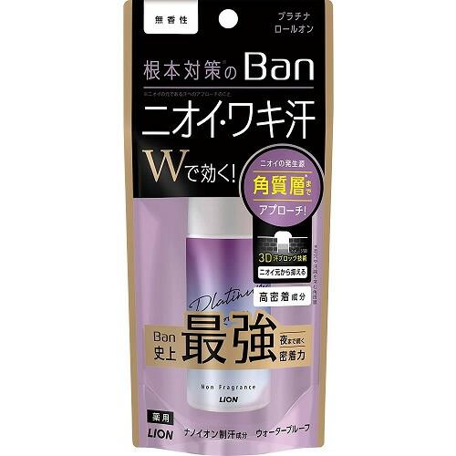 Ban(バン) 汗ブロックプラチナ ロールオン 無香性 【40ml】(ライオン)【期間特...