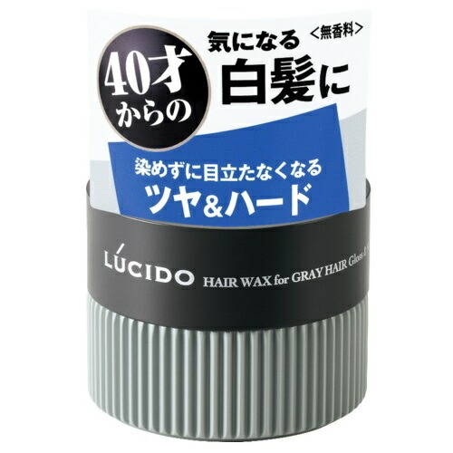 ルシード 白髪用ワックス グロス&ハード【80g】(マンダム)【MEN'S】